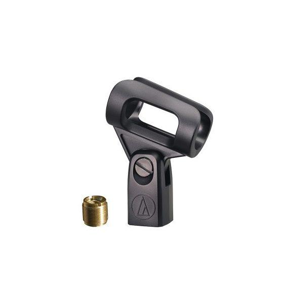Audio-Technica AT875R kondenzátor puskamikrofon, 175 mm