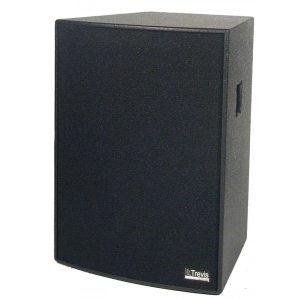Trevis Audio TA-S118P extrém könnyű kiegészítő aktív szub